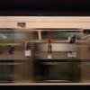 Tourist, plexiglass, Aluminium,Photograph, 32x134cm, 2010